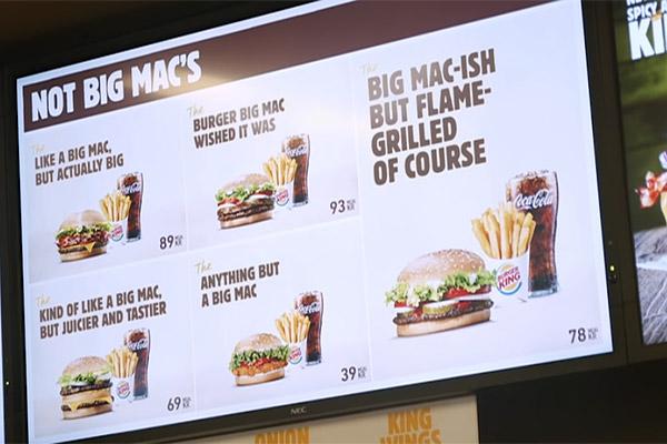 Not Big Mac's - Newsjacking