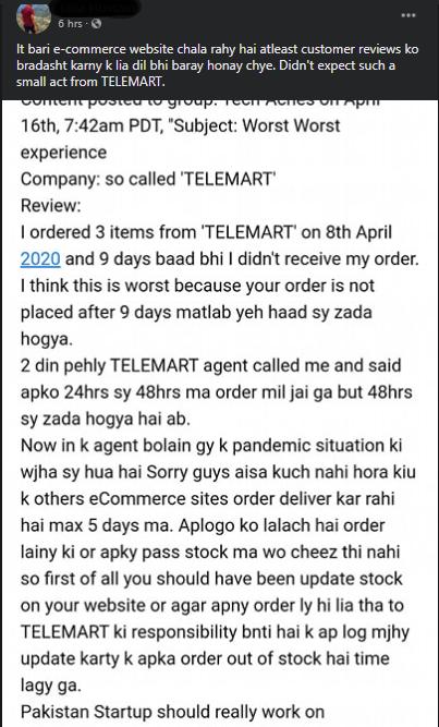Telemart Removing Negative Feedback