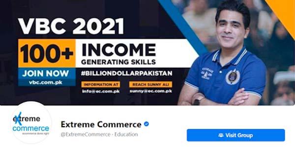 Extreme Commerce
