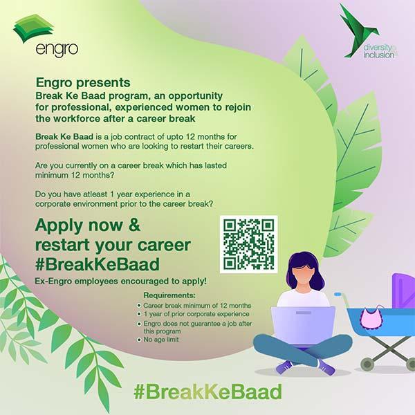 engro break ke baad