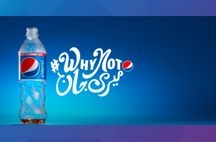 Why Not Meri Jaan – Behind Pepsi's Latest Campaign