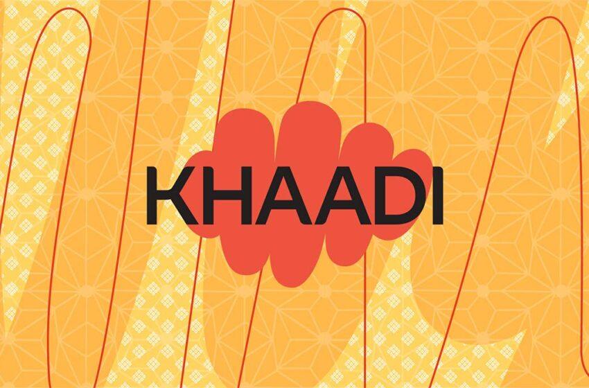 Is Khaadi's New Logo a Good Idea?